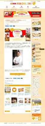 campaign_site_20201018