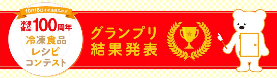 campaign_bn_main